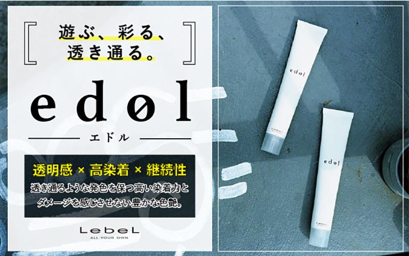 edel(エドル) lee上新庄ニュートラル店