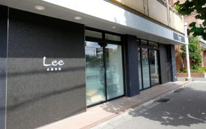 美容室Lee京都西院店