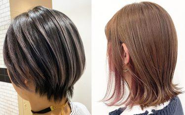 今すぐ真似したくなるトレンドヘアスタイル!おしゃれ女子注目の髪型って?