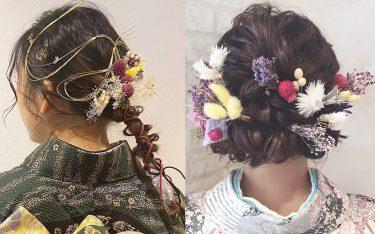 【2021年成人式】ヘアアレンジで振袖姿をもっとかわいく♡美容師がオススメするヘアセット