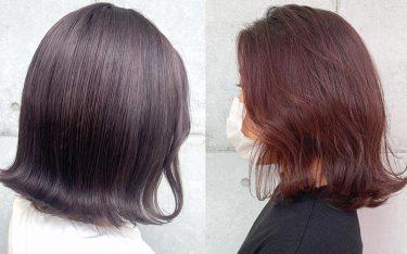 暖色or寒色どっちのトレンドヘアカラーが似合う?迷った時の髪色カタログ