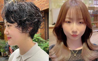 【2021】夏の髪型どうする?美容師がおすすめする今人気の最新ヘアカタログ