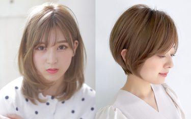 今すぐ試したい!小顔見えなヘアスタイルをご紹介♡ コロナ太りでお悩みのお顔は、髪型でカバー!!