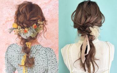 美容室でオーダーしたいお呼ばれアレンジ集♪ お気に入りのドレスや着物に合わせて髪型も可愛くオシャレに♡